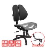 《GXG》GGXG 低雙背網座 電腦椅 (無扶手) TW-2803 ENH(素黑色)