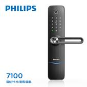《PHILIPS飛利浦》指紋/卡片/密碼/鑰匙電子門鎖7100(附基本安裝)(曜石黑)