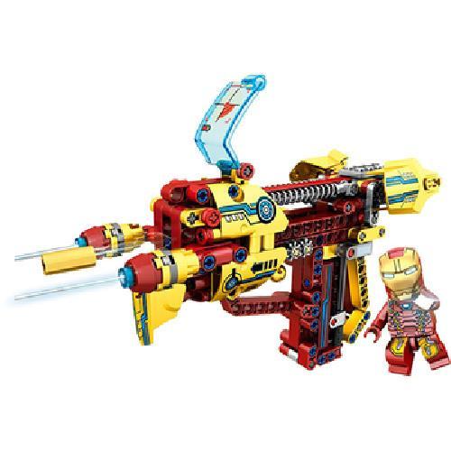 積木-英雄手槍系列 25*16*5cm(鋼鐵人)
