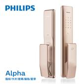 《PHILIPS飛利浦》指紋/卡片/密碼/鑰匙/藍芽電子門鎖Alpha(附基本安裝)(香檳金)