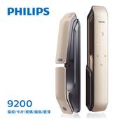 《PHILIPS飛利浦》指紋/卡片/密碼/鑰匙/藍芽電子門鎖9200(附基本安裝)(香檳金)