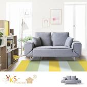 《YKSHOUSE》沐亞機能布沙發/沙發床-獨立筒版