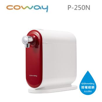 《Coway 格威》Coway 格威 P-205N 奈米高效淨水器 P205N 免插電 桌上廚下皆可 DIY 安裝