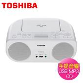 《TOSHIBA 東芝》手提音響CD/MP3/USB/RADIO(TY-CRU150TW)
