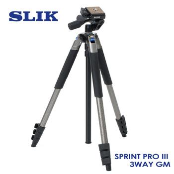 《日本 SLIK》Sprint Pro III 3 Way GM 附 SH-704E 三項雲台 鐵灰SLIK系列-9折