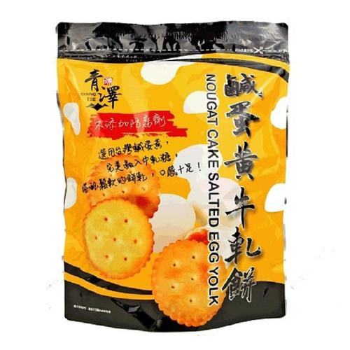《台東青澤》鹹蛋黃牛軋餅(210G±10%/包)-UUPON點數5倍送(即日起~2019-08-29)