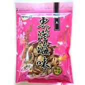 《海德寶》櫻魚(115g)