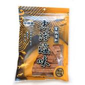 《海德寶》黑鮪魚片(200g)