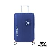 《JIDA》牛津布彈力行李箱保護套-顏色隨機18-20吋 $299