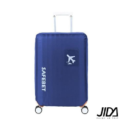 《JIDA》牛津布彈力行李箱保護套-顏色隨機(18-20吋)