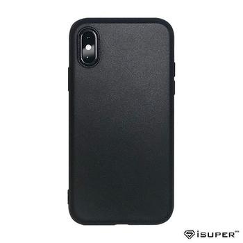 《iSUPER99》防電磁輻射手機殼 - 石墨薄型版(IXR)