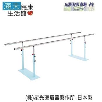《預購 海夫健康生活館》歩行訓練桿 300cm 日本製(W1306)