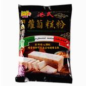 《金錢豹》港式調味蘿蔔糕粉(500g)