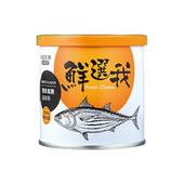 《鮮選我》鰹魚鹽麴風味料(100公克/罐)