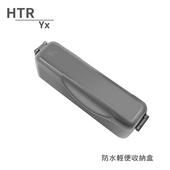 《HTR Yx》防水輕便收納盒(含背帶) For OSMO Pocket