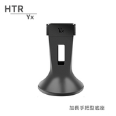 《HTR Yx》加長手把型底座 For OSMO Pocket