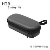 《HTR Sunnylife》輕巧型單機收納包 For OSMO Pocket