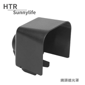 《HTR Sunnylife》鏡頭遮光罩 For OSMO PocketFor OSMO Pocket全系列-9折