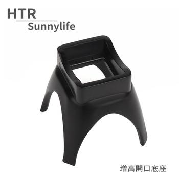 《HTR Sunnylife》增高開口底座 For OSMO Pocket