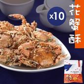 《小鯨先生》原味花蟹酥(20gx10包)(5包/盒,共兩盒)
