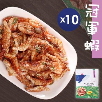 《小鯨先生》蔥花冠軍蝦(20gx10包)(5包/盒,共兩盒)