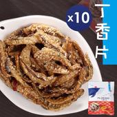 《小鯨先生》蔥辣丁香片(20gx10包)(5包/盒,共兩盒)