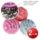 環保洗衣球 顏色隨機出貨(直徑11cm 2顆/組)