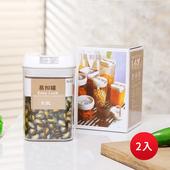易扣罐食物收納罐子 0.8L 二入組10*10*15.5cm $199