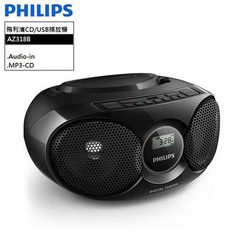 《PHILIPS飛利浦》CD/USB播放機(黑色)