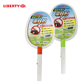 《LIBERTY利百代》方塊旋風-電線充電式電蚊拍LB-8020(綠)