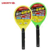 《LIBERTY利百代》三層強力-充電式電蚊拍LB-8019(綠)