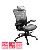 《GXG》GXG 高背全網 電腦椅 (升降手) TW-81Z8 EA1(請備註顏色)