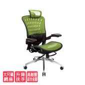 《GXG》GXG 高背全網 電腦椅 (鋁腳/升降手) TW-81Z8 LUA1(請備註顏色)