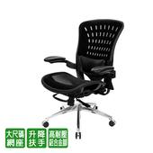 《GXG》GXG 短背全網 電腦椅 (鋁腳/升降扶手) TW-81Z8 LU1(請備註顏色)