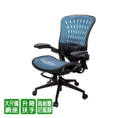 《GXG》GXG 短背全網 電腦椅 (升降扶手) TW-81Z8 E1(請備註顏色)