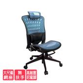 《GXG》GXG 高背全網 電腦椅 (無扶手) TW-81Z8 EANH(請備註顏色)