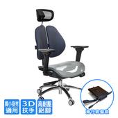 《GXG》GXG 高雙背網座 工學椅 (鋁腳/3D升降扶手)  TW-2806 LUA9(7色可選)