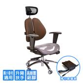 《GXG》GXG 高雙背網座 工學椅 (鋁腳/升降鋼板扶手)  TW-2806 LUA8(7色可選)