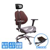 《GXG》GXG 高雙背網座 工學椅 (鋁腳/4D升降扶手)  TW-2806 LUA7(7色可選)