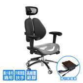 《GXG》GXG 高雙背網座 工學椅 (鋁腳/升降滑面扶手)  TW-2806 LUA6(7色可選)