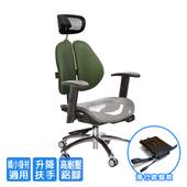 《GXG》GXG 高雙背網座 工學椅 (鋁腳/升降扶手)  TW-2806 LUA5(7色可選)