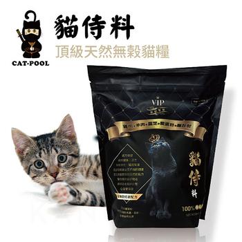 《貓侍料Catpool》寵愛主子頂級天然無穀貓糧-雞肉+羊肉+鱉蛋粉-全齡挑嘴貓