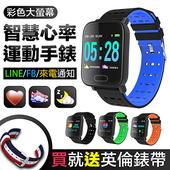 《MTK》方款彩屏大螢幕心率手環mi5(加碼贈英倫風錶帶)黑色 $399