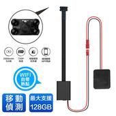 《升級版》微型智能密錄器/監視器mini3(720P版)(黑色)