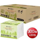 《簡約組合》抽取式柔紙巾 輕巧包300抽X30包/箱 $390