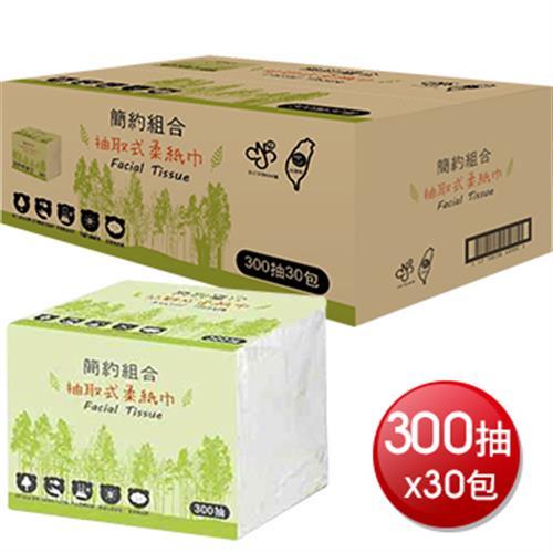 《簡約組合》抽取式柔紙巾 輕巧包(300抽X30包/箱)