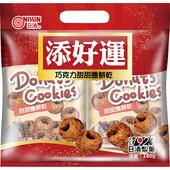 《日清》添好運甜甜圈餅乾分享包(45g*4包/袋)