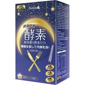 《Simply》夜間代謝酵素錠(30錠/盒)