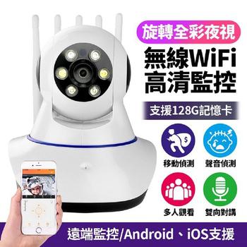 《Uta》全彩夜視1080P無線網路監視機R17(公司貨)(白色)