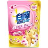《白蘭》含熊馨香洗衣精補充包(大自然1.6kg)